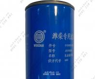 Bộ lọc dầu Weichai